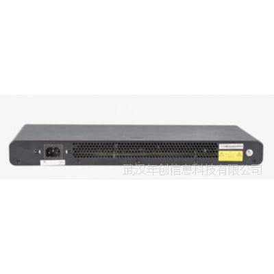 锐捷(Ruijie) RG-NBS2028G-S 24口千兆二层网管企业级交换机