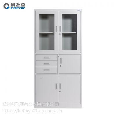 钢制文件柜生产厂家,郑州铁皮柜