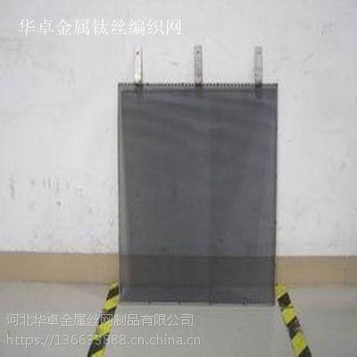 定制0.1mm网孔离子膜电解槽钛网 阳极钛网 催化剂过滤网