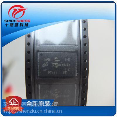 十德盛科技 MT29F2G08ABAEAWP:E MICRON 存储器 TSOP-48 镁光