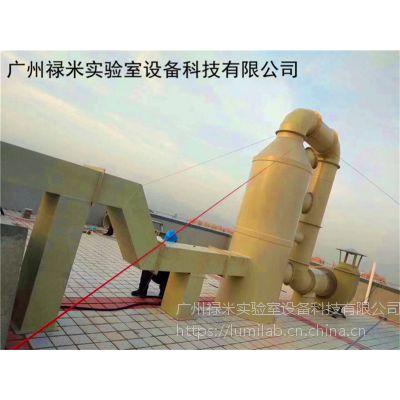 专业生产定制实验室pp废气处理装置