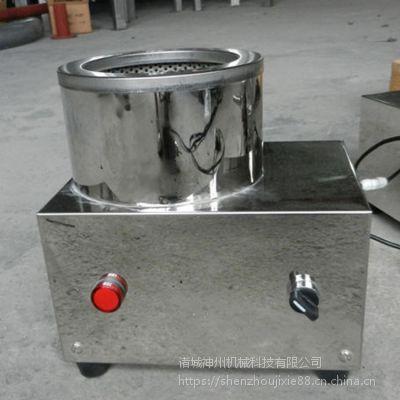 供应不锈钢离心脱水机 油炸后脱油设备