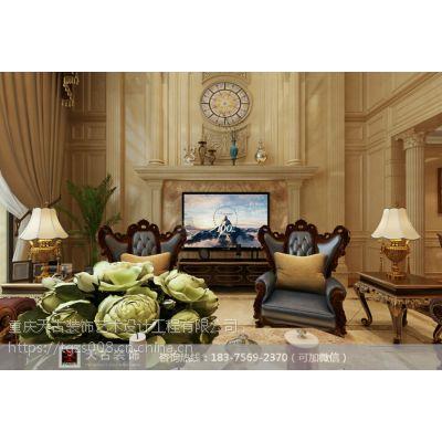 融创玫瑰园装修 天古装饰设计师陈宏作品 欧式风格