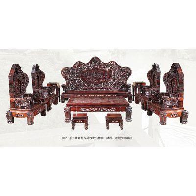 红木沙发-统发红木共筑精彩-红木沙发套件价格
