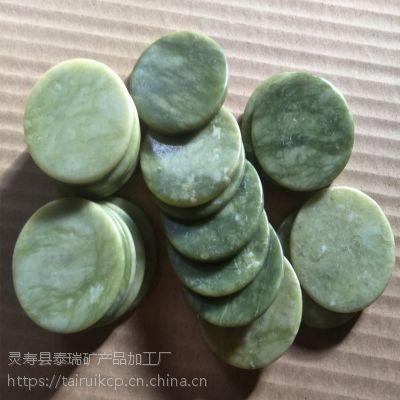 优质绿源玉挂饰玉石圆片 泰瑞A货抛光5cm玉石片 一件代发