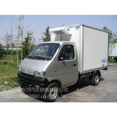 长安小型冷藏车 2.6米厢体小型冷藏车 蔬菜水果冷链运输车厂家