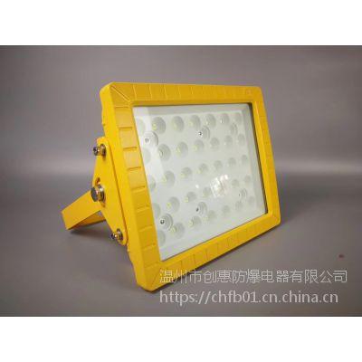 酒泉LED防爆投光灯|100WLED防爆投光灯现货|酒厂LED防爆灯|