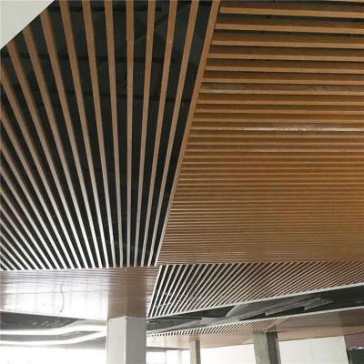 木纹转印格栅吊顶 50*80铝格栅 U型铝方通