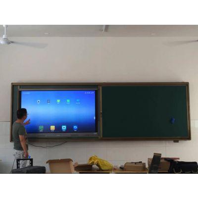 鸿合教学一体机智能交互平板触摸触控一体机代理