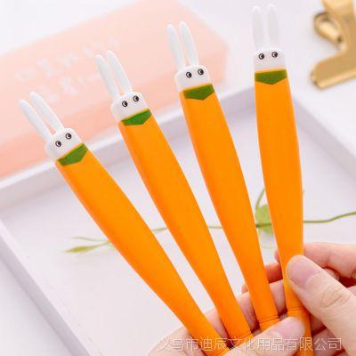 创意卡通软胶扁头胡萝卜中性笔  可爱兔子水笔   学生办公文具