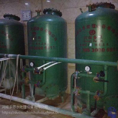 井水除铁除锰过滤器 地下水除铁除锰设备 多恩水处理专家