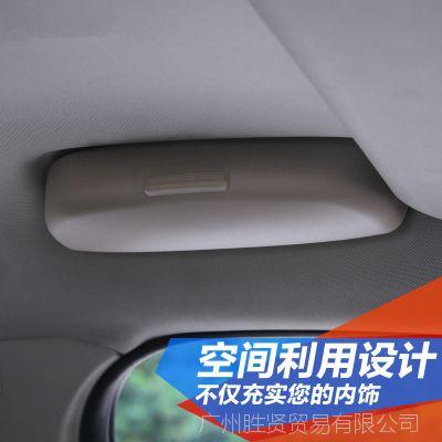 适用于东风风行菱智景逸 XV车载眼镜盒架多功能遮阳板改装眼睛夹