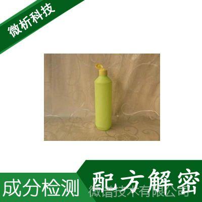 洗涤精 洗涤剂 成分检测 洗涤精配方还原 成分检测 配方解密技术