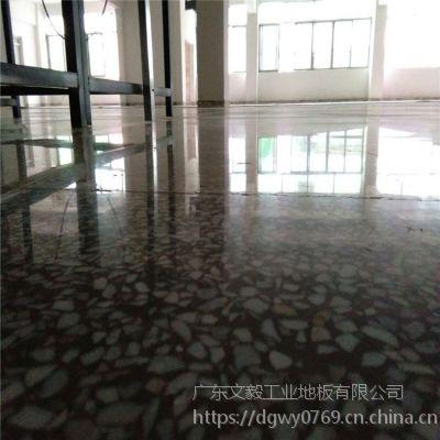 深圳市大浪水磨石打磨抛光-车间地面硬化-水磨石地面固化