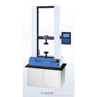 生产拉力试验机-小台式-数显式