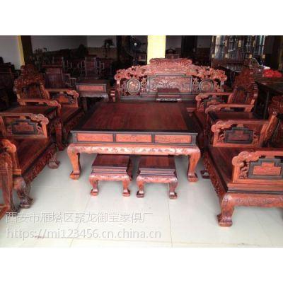 西安红木沙发电视柜批发 实木沙发六件套厂家直销
