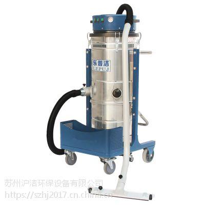 供应大型工业厂房粉尘用大功率工业吸尘器LP-3610乐普洁