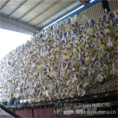 临汾市外墙离心玻璃棉板大量现货 欢迎定做