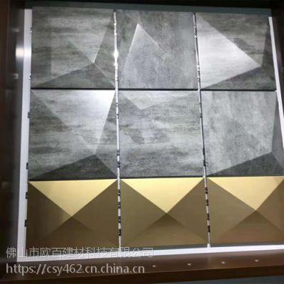 墙面异型铝单板 外墙造型铝单板定制_欧百得