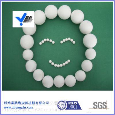 赢驰供应硬度高耐磨损92含量研磨陶瓷球,陶瓷抛光球