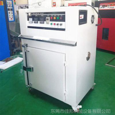 工厂直销工业烤箱 五金塑料塑胶电子通用烤箱智能恒温无尘烘箱佳邦非标定制