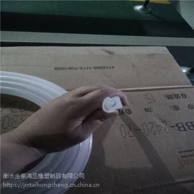 硅胶管规格@郴州硅胶管规格@硅胶管规格生产厂家