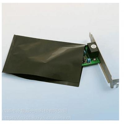 四川成都温江 星辰 遮光 塑料袋 防静电 黑色PE袋 黑色导电袋
