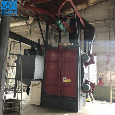 厂家直销铝模板抛丸机 吊钩式抛丸机 供应铸造件表面处理喷砂机