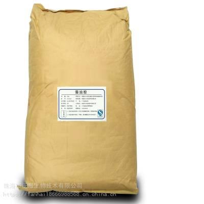 泛海食品级酱油粉生产厂家 酱油粉作用