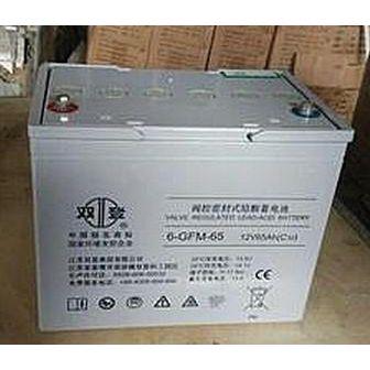 供应双登蓄电池12V100AH厂家