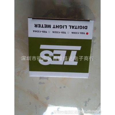原装台湾泰仕TES-1330A数字式照度计光度亮度计2万LUX测光仪