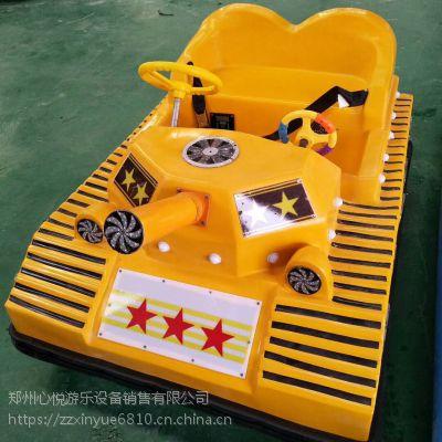 很多人买广场儿童游乐电瓶车都找心悦游乐设备厂的原因