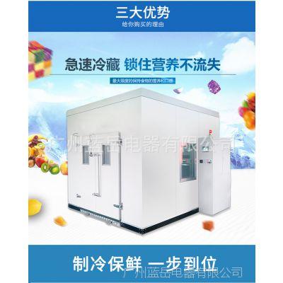 肉类冷库海鲜冷冻库蔬菜食品冷藏库上门安装冷库大小型冷库