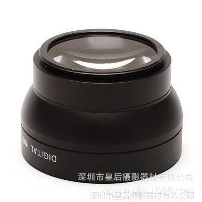 43mm 0.45X倍 广角镜头 松下/佳能/JVC/索尼 摄像机 DC/DV 带微距