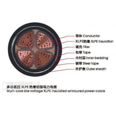 广州南洋电缆厂家供应ZC-YJV22-4*240系列阻燃铠装电力电缆!