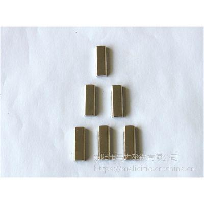 供应优质钕铁硼强力磁钢 白板吸磁铁 门帘磁铁