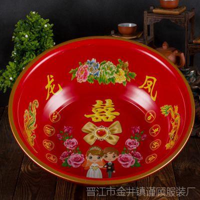 多用结婚洗脸盆的居家陪怀旧家用坚固瓷喜红色女方脸盘婚礼厨房品