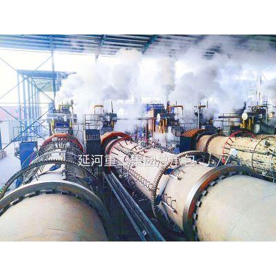 原煤破碎活性炭生产工艺流程、陕西活性炭设备生产厂家—陕西延河水泥机械有限公司