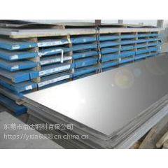供应2011优质2011价格材料