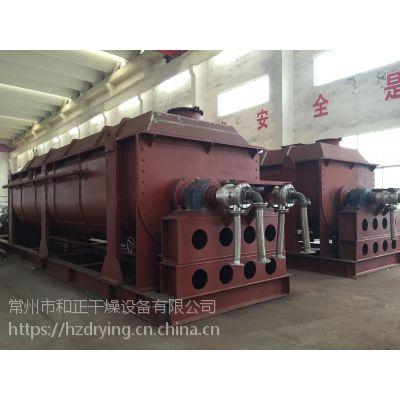 供应KJG29平方干燥机干燥设备 氯化钾烘干机