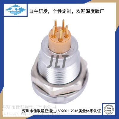 3芯PCB板插座 JLT-CHSRZ9-3芯焊板自锁插座 圆形连接器厂家