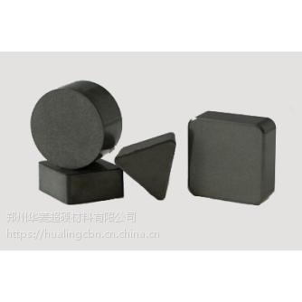 切削加工灰口铸铁的PCBN刀片【专注于高效率加工灰口铸铁HT300的超硬刀具】