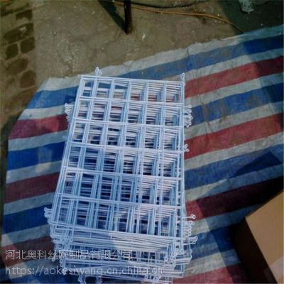 奥科生产电焊网片 建筑建材钢筋网 超市展示架网片 量大从优