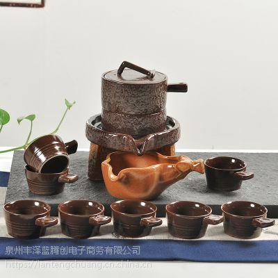 高级窑变石磨自动茶具套装家用客厅懒人防烫功夫泡茶器礼品茶具