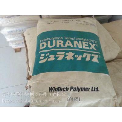 代理日本宝理 DURANEX PBT 315NF 无卤素