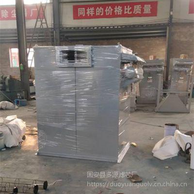 机床室外除尘器