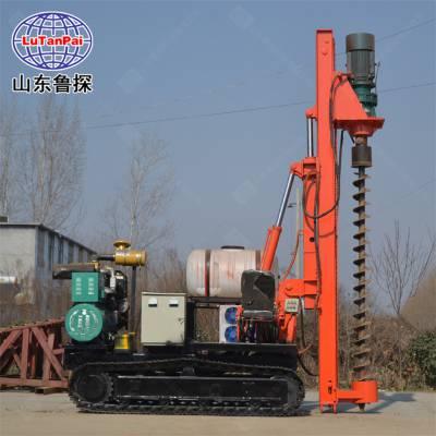 鲁探新品太阳能光伏机电两用打桩机工程用桩工器械旋挖钻机