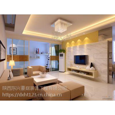 西安装修公司东兴豪庭装饰告诉你装修中主材和辅料的区别