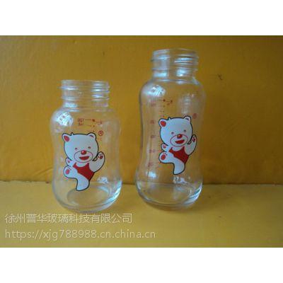 徐州誉华玻璃瓶厂家开发定做婴儿优质玻璃奶瓶
