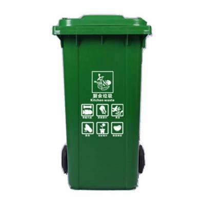 成都餐厨垃圾桶120L240L厂家 材质PE
